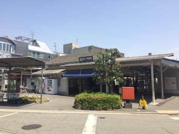 阪急甲陽園駅の画像1