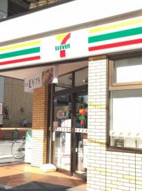 セブンイレブン 板橋大山東町店の画像1