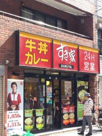 すき家 大山東町店の画像1