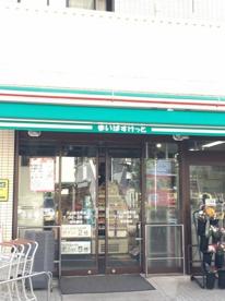 マイバスケット 大山駅北口店の画像1