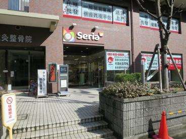 Seria(セリア) 松屋町店の画像1