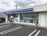 ローソン 岡崎仁木町店