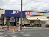 B&Dドラッグストア 岡崎仁木店
