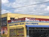 アップガレージ ライダース岡崎北店