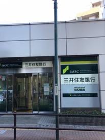 三井住友銀行 常盤台支店の画像1