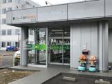 ハーズ岡崎調剤薬局北斗店