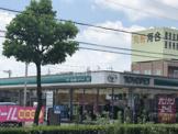 名古屋トヨペット上里店