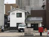 岡崎警察署 康生交番