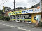 コインランドリーせんたっく細川店
