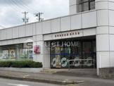 岡崎信用金庫細川支店