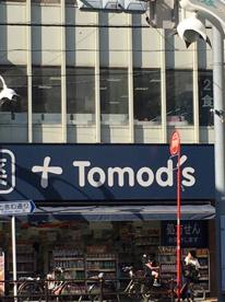 Tomo's(トモズ) 上板橋南口店の画像1