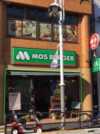 モスバーガー 上板橋北口店の画像1