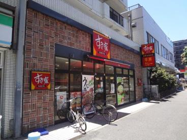 すき家 中葛西店の画像1