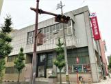 岡崎信用金庫中央支店