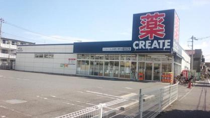 クリエイトSD鶴見大東町店の画像1