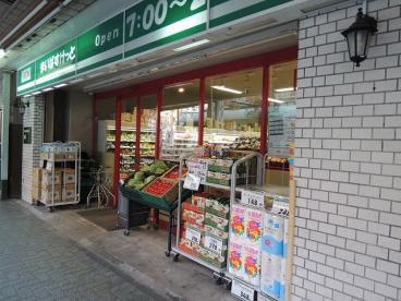 まいばすけっと 鶴見本町通1丁目店の画像1