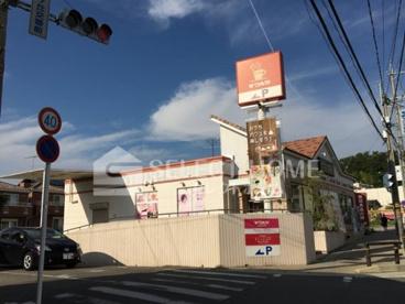 ワルツ 岡崎竜美丘店の画像1