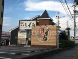 麺屋しずる岡崎店