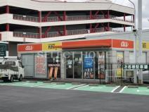 PiPit 名古屋トヨペット株式会社 欠町店