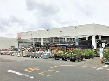 カーマホームセンター 岡崎店の画像1