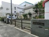 横浜市立汐入小学校