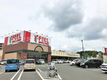 FEEL(フィール) KAKEMACHI(カケマチ)店の画像1