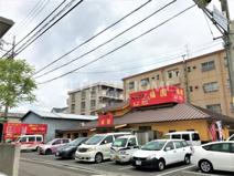 四川料理福園