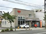 岡崎中町郵便局