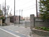 横浜市立潮田中学校