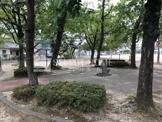 北斗台1号公園