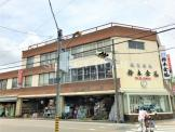鈴木金物店