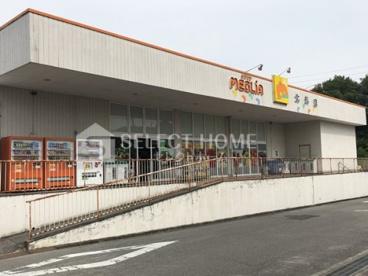 トヨタ生協 メグリア北斗店の画像1