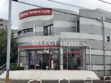 コナミスポーツクラブ岡崎