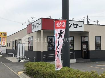 スシロー 岡崎岩津店の画像1