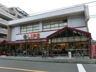 ライフ 豊中店の画像1