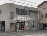 岡崎健康生活センター