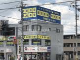 明光義塾 岡崎教室