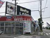 KeePerLABO岡崎店
