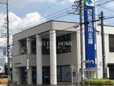 碧海信用金庫稲熊支店