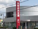 岡崎信用金庫稲熊支店