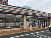 セブンイレブン 岡崎井田南町店
