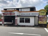 STEAK HOUSE BRONCO BILLY(ステーキ ハウス ブロンコ ビリー) 岡崎稲熊店