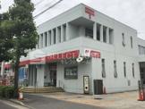 岩津郵便局
