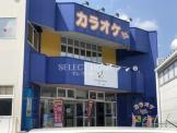 カラオケBanBan 岡崎稲熊町店