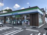 ファミリーマート 岡崎鴨田東店