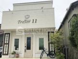 トレゾア(Tresor)11
