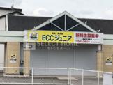 ECCジュニア 岡崎岩津教室