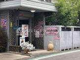京田歯科医院