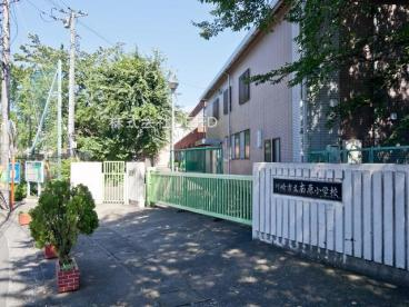 川崎市立南原小学校の画像1