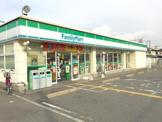 ファミリーマート 和泉箕形町二丁目店